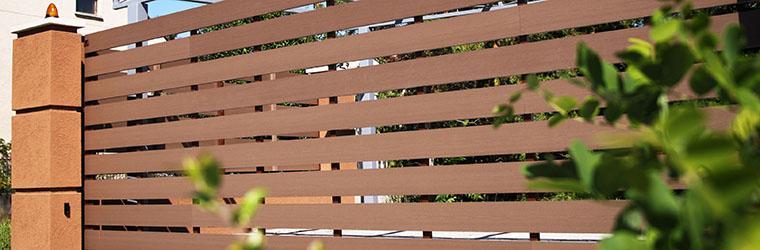 Kerítés kiválasztása